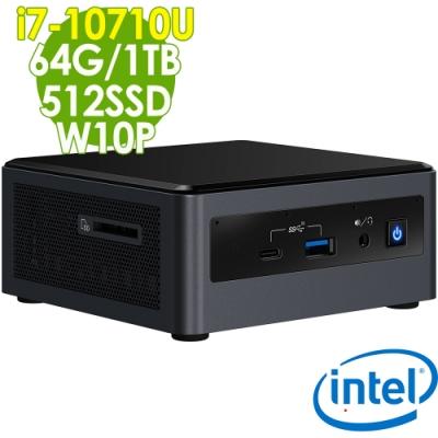 Intel 雙碟商用迷你電腦 NUC i7-10710U/64G/512SSD+1TB/W10P
