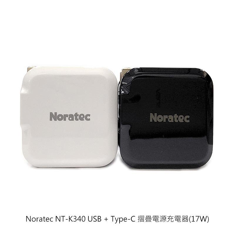 Noratec 諾拉特Type-C USB-A 雙口急速充電器 17W大功率
