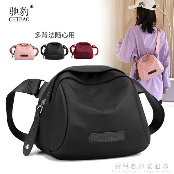 2020新款潮韓版單肩小包包側背包女包帆布包時尚百搭牛津布貝殼包科炫數位
