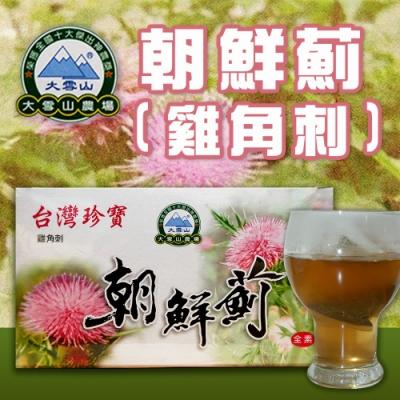 大雪山農場 朝鮮薊(3gx30包/盒)