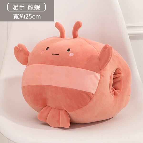 現貨快出★  可愛動物暖手枕午睡枕   追劇必備實用小物
