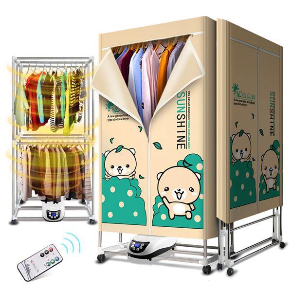 烘乾機烘乾機嬰兒烤衣服風乾器烘衣物家用轟供乾拱吹哄洪衣櫃乾衣機毛巾LX220v