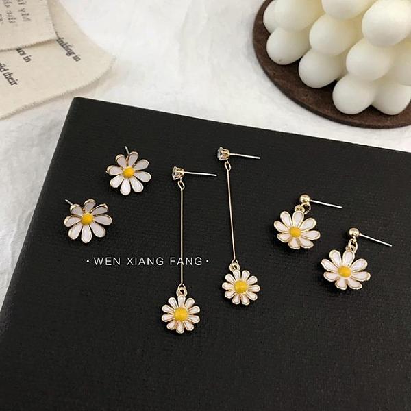 耳環 小雛菊花朵耳釘創意個性女氣質韓國甜美百搭耳環簡約耳墜耳飾品潮