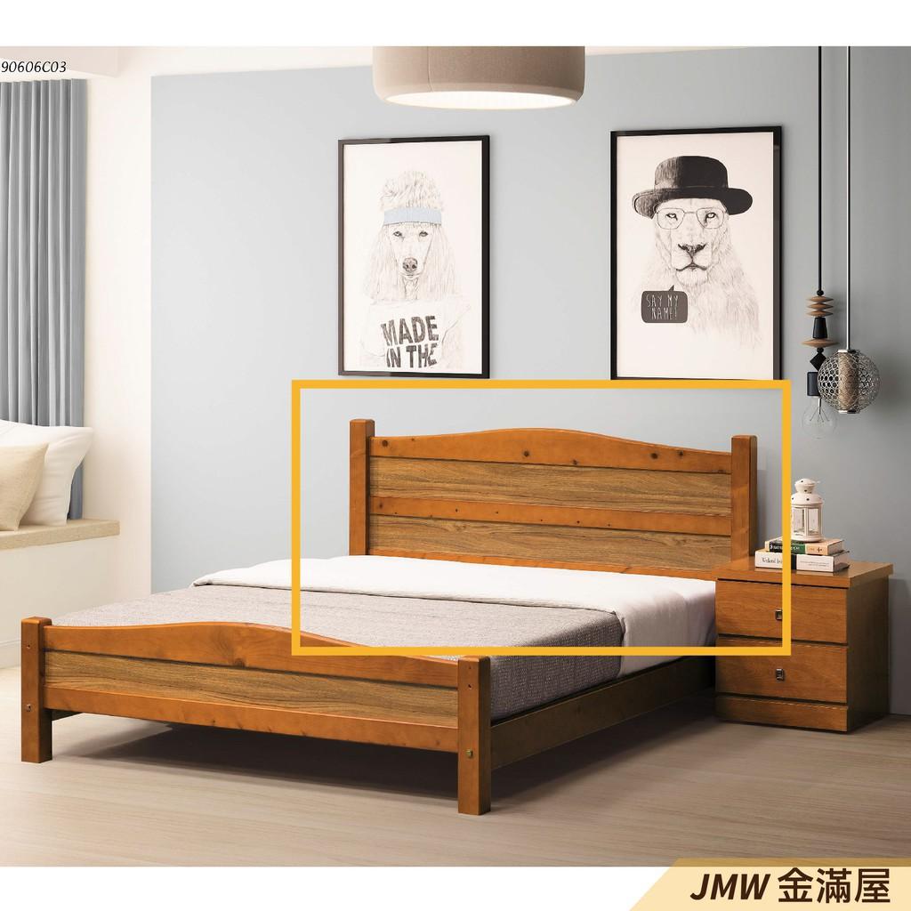 [免運]標準雙人5尺 床底 單人床架 高腳床組 抽屜收納 臥房床組【金滿屋】C069-3