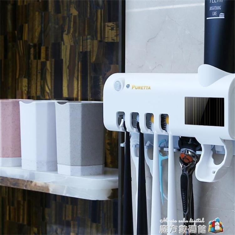 廠家直銷新款紫外線牙刷消毒器免打孔壁掛式自動擠牙膏器置物架座 秋冬新品特惠