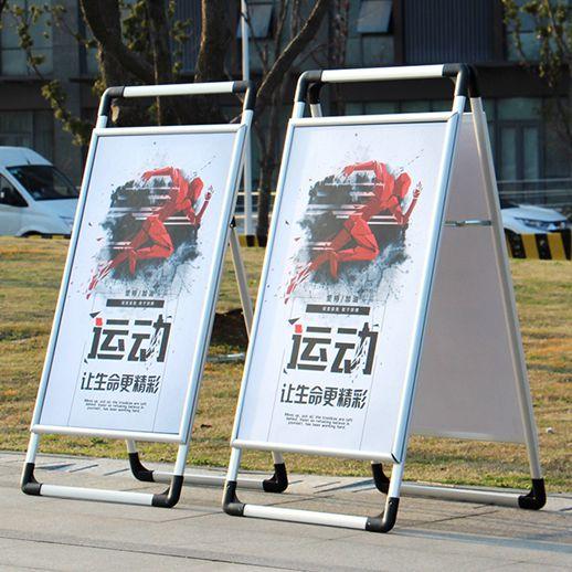 廣告牌展示牌鋁合金kt板展架立式落地式展板宣傳展示架海報架立牌