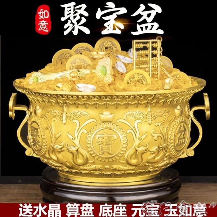 純銅聚寶盆擺件 招財聚財家居工藝品開運裝飾品旺財禮品