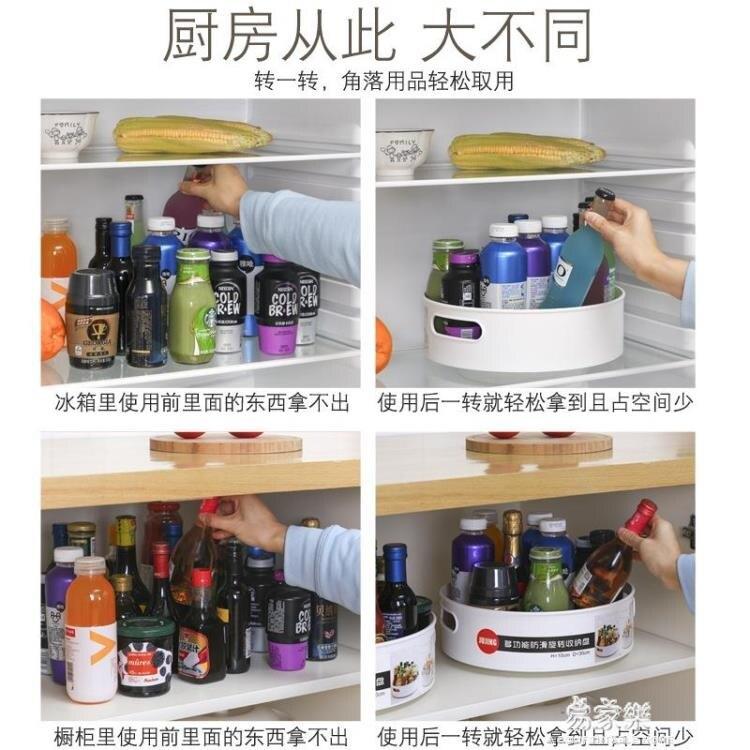 防滑旋轉收納盒廚房調味瓶旋轉盤收納果盤置物架旋轉