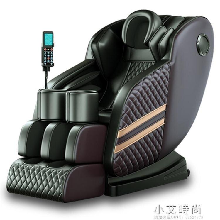 新款電動多功能按摩椅家用全身自動豪華小型太空艙老人沙發床 母親節新品