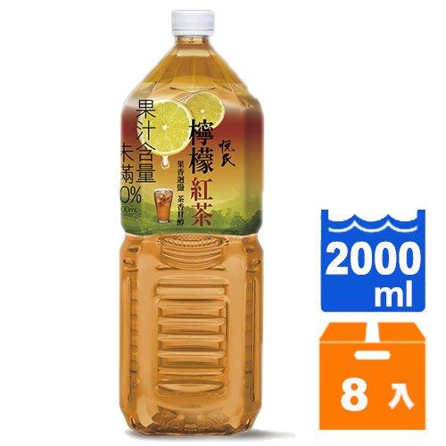 【免運】悅氏礦泉茶品檸檬紅茶2000ml(8入)/箱