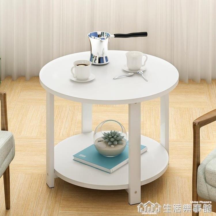 茶幾小戶型圓形陽台小圓桌子簡約現代邊幾沙發邊櫃茶幾桌客廳家用 NMS交換禮物
