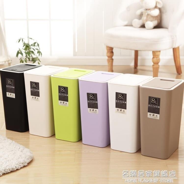 垃圾桶帶蓋家用衛生間廢紙桶客廳創意長方形廁所有蓋按壓式拉圾筒【99購物節】