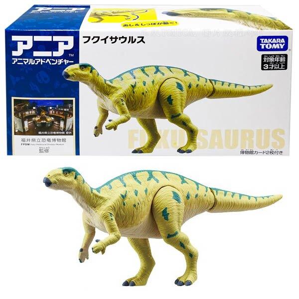 【台灣出貨 Fun心玩】AN15517 正版 日本 多美 福井龍 多美動物 探索動物 TOMY 侏儸紀 恐龍 仿真可動