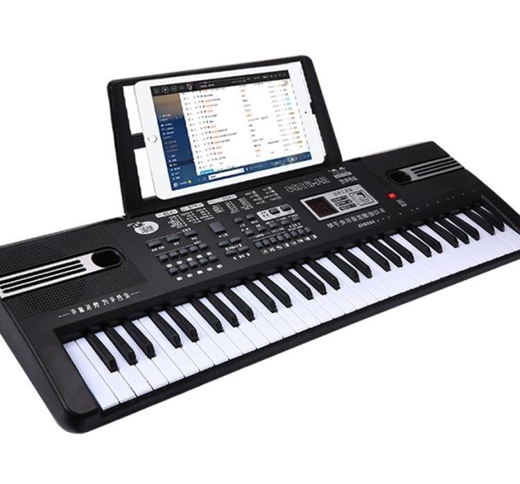 電子琴 多功能電子琴男女孩兒童初學者61鍵鋼琴家用寶寶3-6-12歲音樂玩具 OB7733【99購物節】