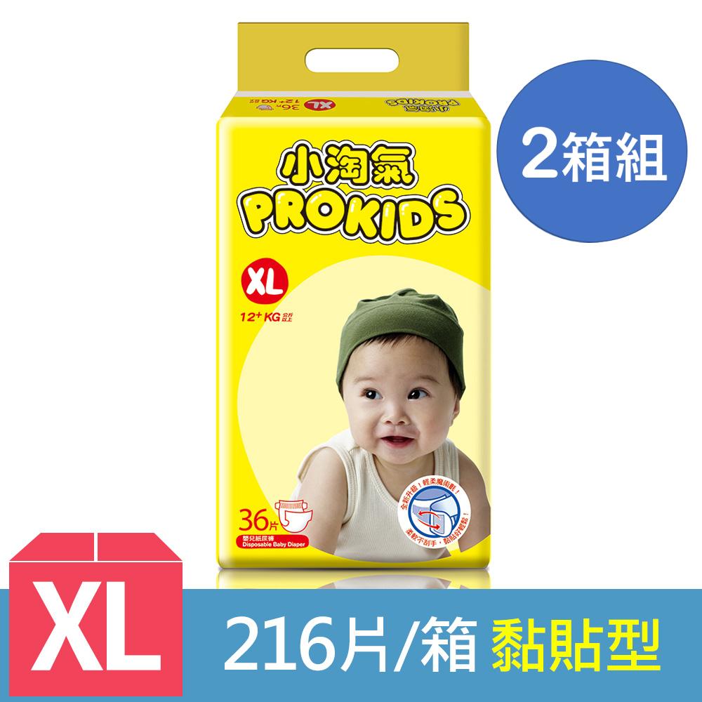 2箱組 l 小淘氣 透氣乾爽紙尿褲-XL(36片x6包/箱)