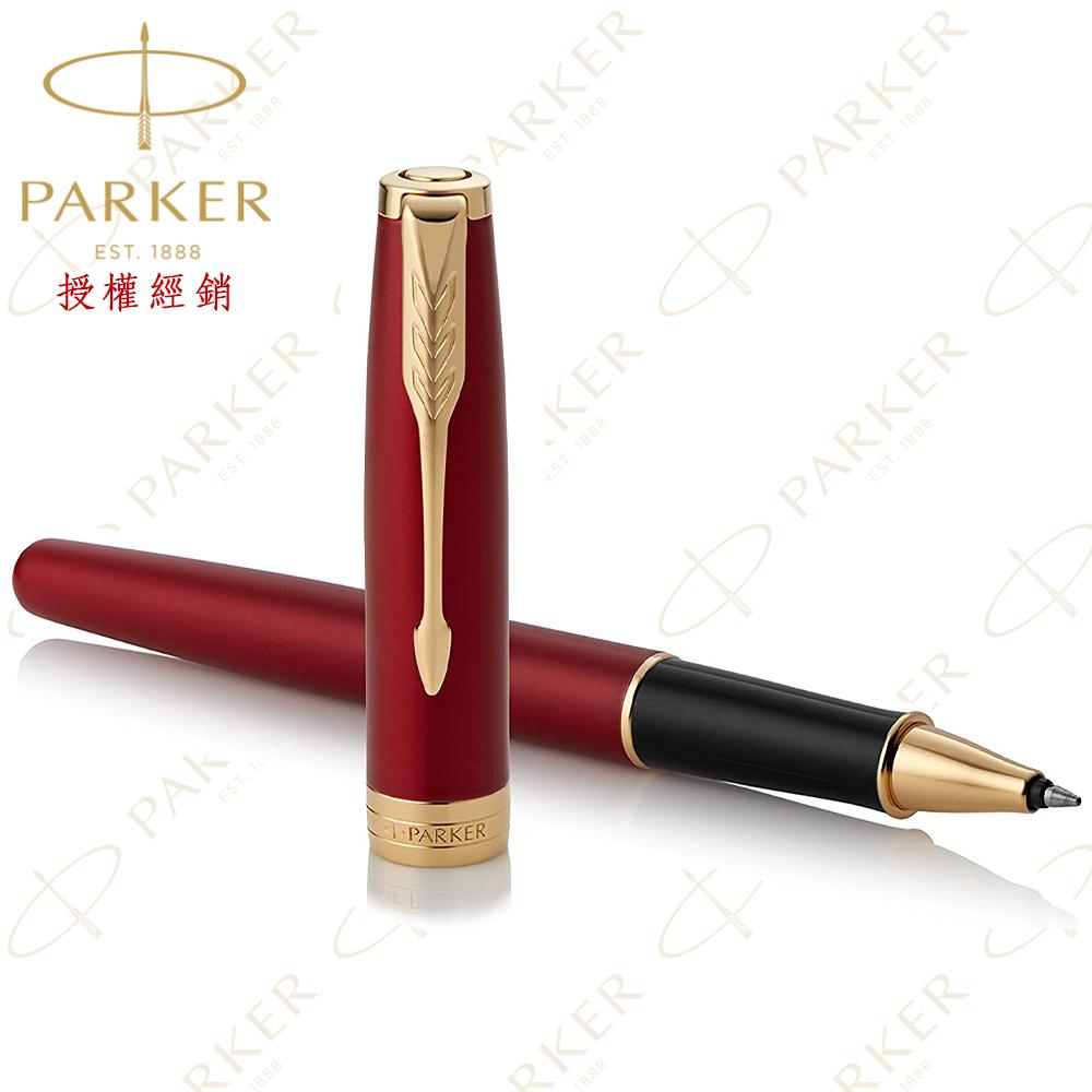 【PARKER】派克 卓爾寶石紅金夾 鋼珠筆 法國製造