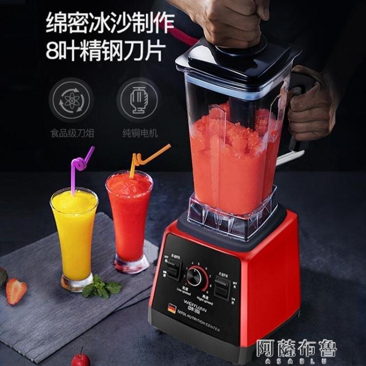 榨汁機 德國味源榨汁機家用多功能水果豆漿水果機小型炸果汁機破壁料理機SUPER 全館特惠9折