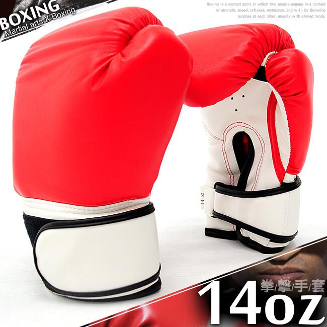 運動14盎司拳擊手套   14oz拳擊沙包手套   c109-5103c
