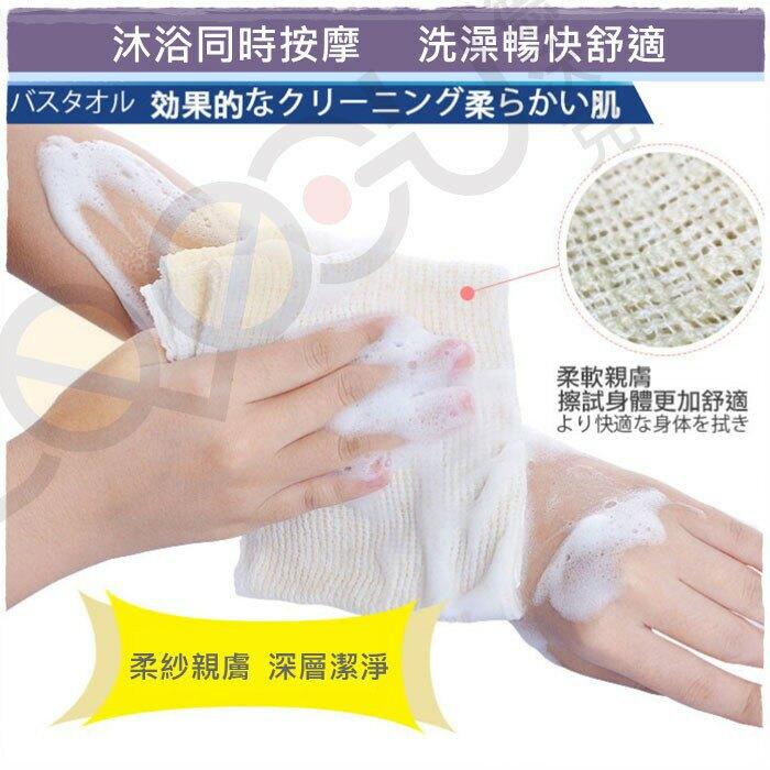緹花去角質沐浴巾 B3929 柔紗刷背巾 加長 按摩 MIT