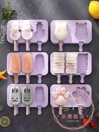 雪糕模具 家用凍做冰棍冰棒冰淇淋冰糕的自制兒童可愛硅膠制作套裝【預熱】 清涼一夏钜惠