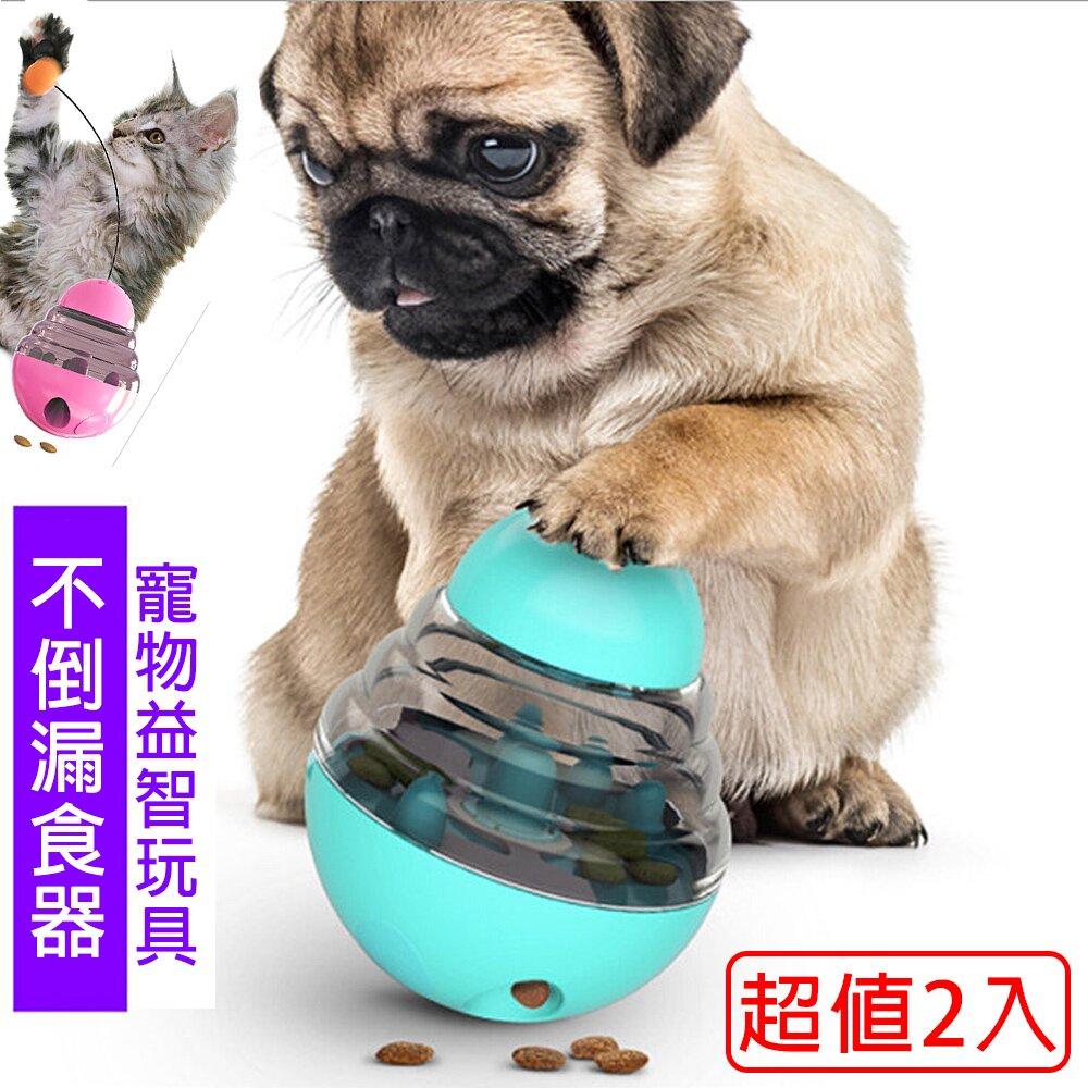 【媽媽咪呀】好好玩不倒翁漏食玩具/逗貓棒/寵物玩具(超值2入)