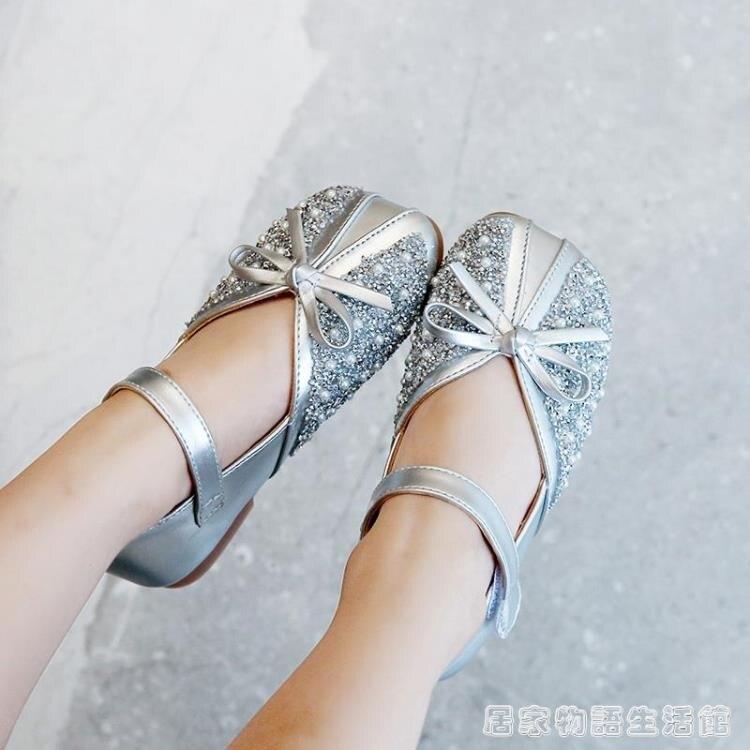 女童金色鞋子秋季洋氣方頭皮鞋銀色水鑚公主兒童寶寶軟底單鞋 秋冬新品特惠