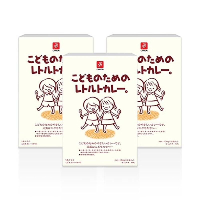 日本 CANYON 兒童咖哩調理包100gx2袋(三入組)★愛兒麗婦幼用品★