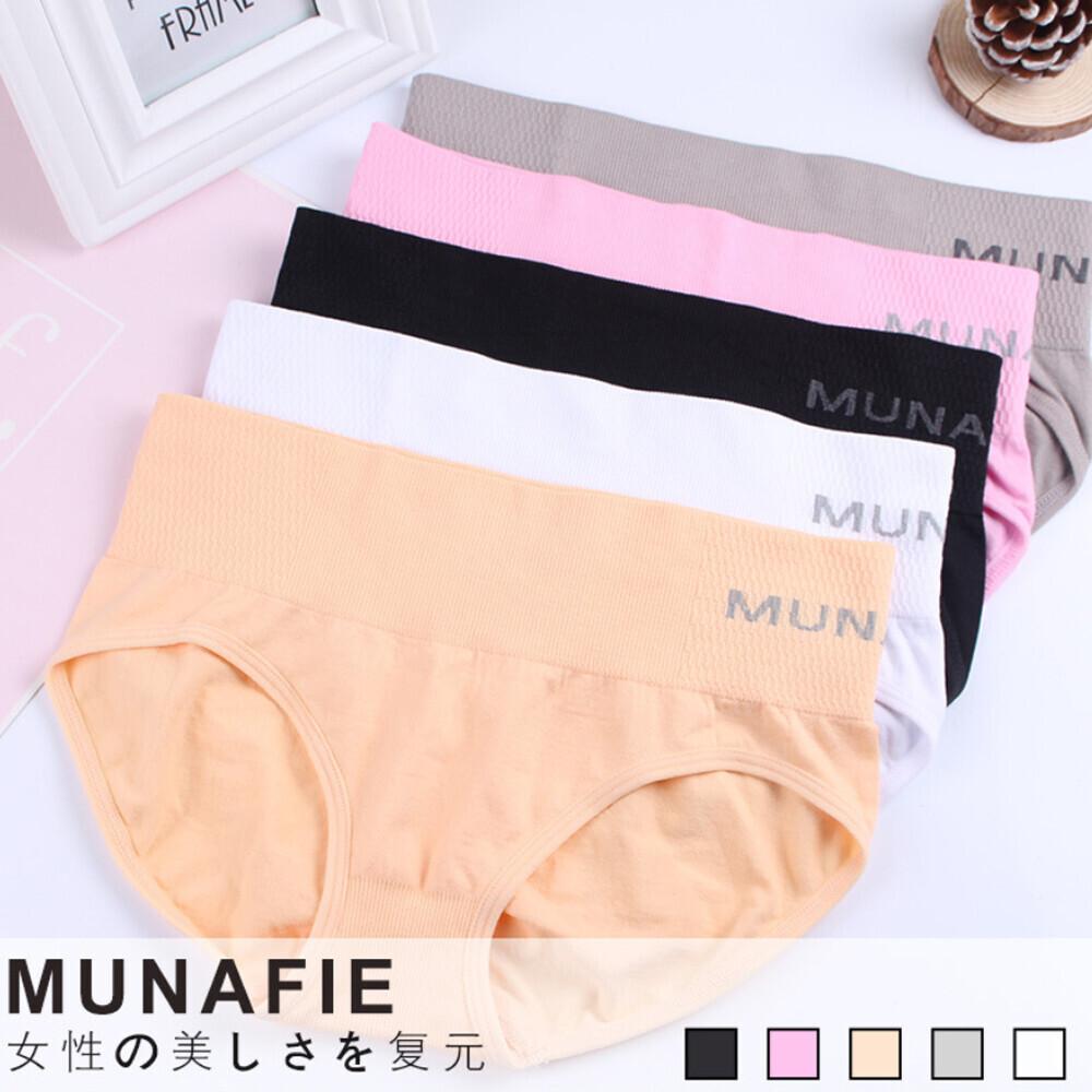 munafie日本收腹提臀無痕塑身內褲