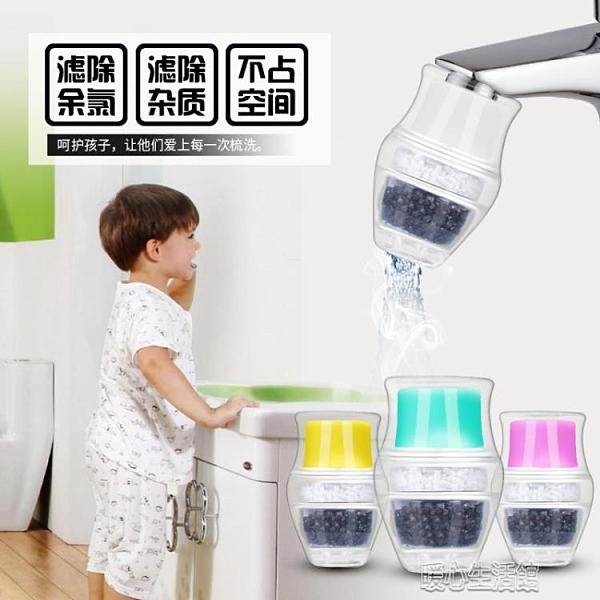 濾水器廚房水龍頭過濾器網嘴家用自來水凈水器萬能接口防濺 快速出貨