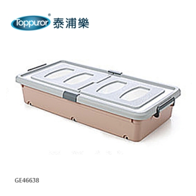【Toppuror 泰浦樂】滑輪雙開掀蓋床底收納箱-矮款粉色(GE46638)