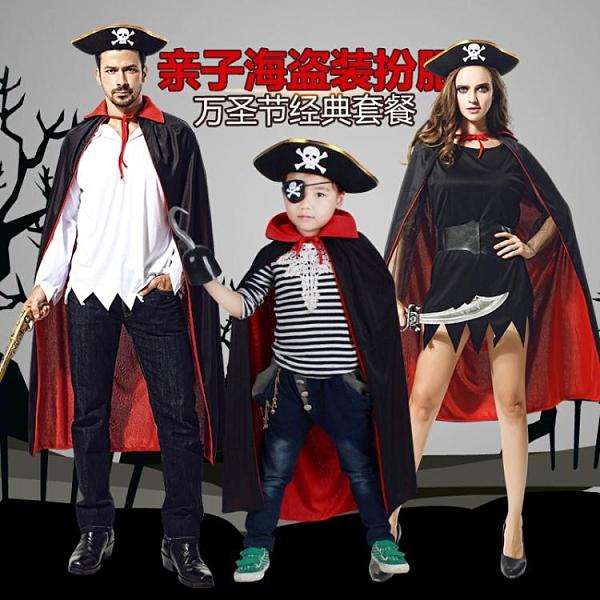cos吸血鬼海盜親子萬圣節兒童服裝男童女童大人成人披風裝扮道具 亞斯藍