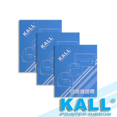 KALL『 NEC P3300 』色帶(黑色/1組3入)