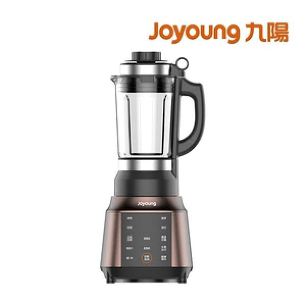 九陽高速破壁冷熱調理機JYL-Y91M