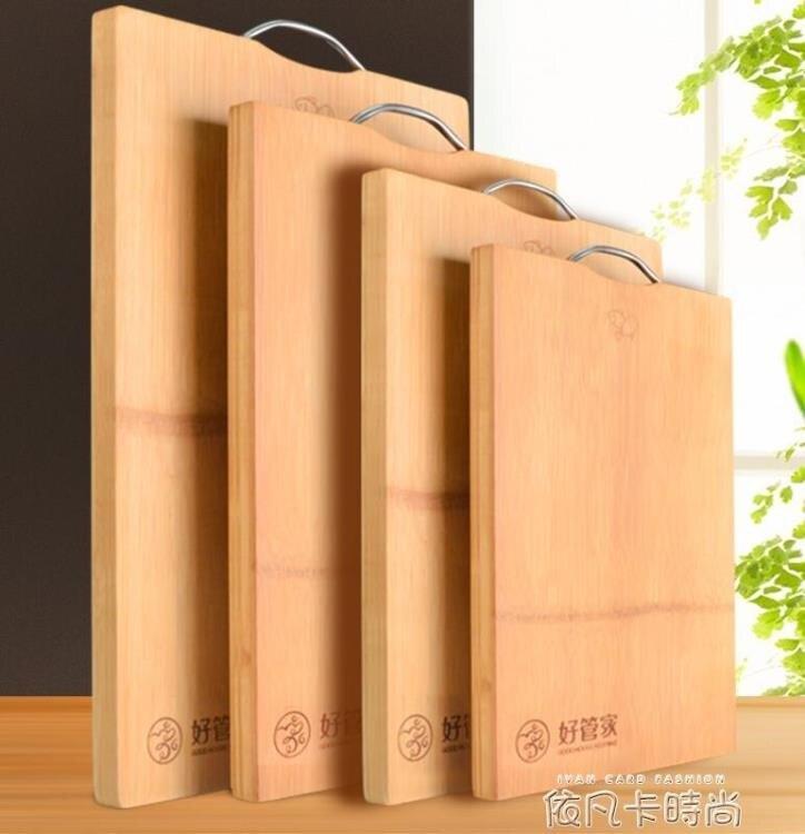 整竹菜板家用切菜板搟面板大號案板宿舍用小號砧板熱加厚實木朝日  樂樂百貨