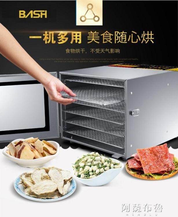 食物烘乾機 水果烘干機家用小型食品水果蔬菜溶豆寵物肉風干機食物干果機商用