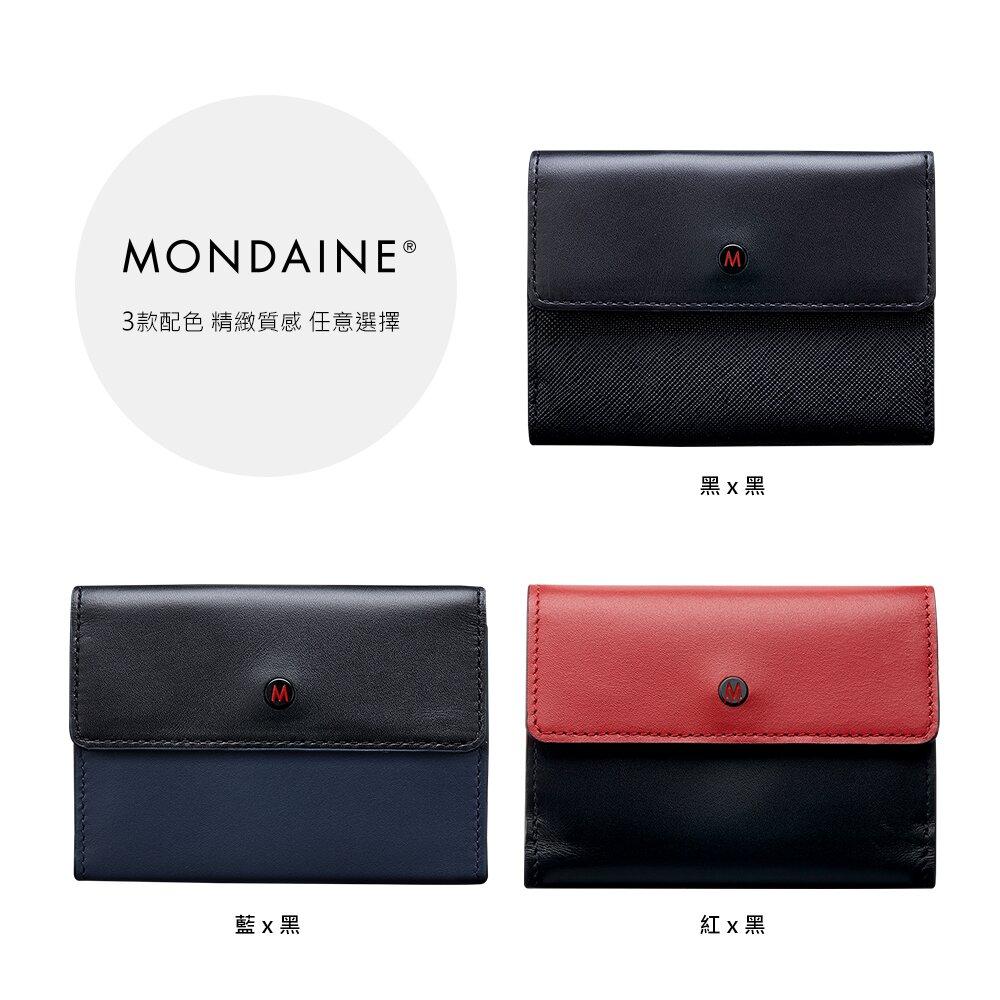 MONDAINE 瑞士國鐵 三卡扣式零錢包-三款任選