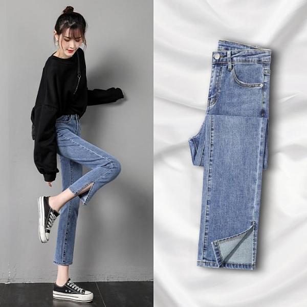 牛仔褲女直筒春秋季2020年新款高腰顯瘦九分寬鬆闊腿煙管女褲子潮 雙十二全館免運