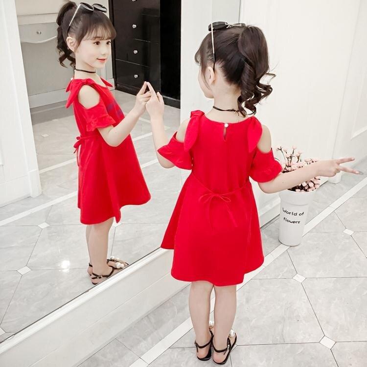 女童洋裝 3兒童4女童連身裙5夏裝2020新款公主裙子小孩網紅韓版洋氣6歲女孩 女神節樂購