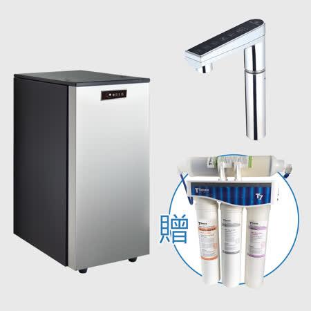 【德克生活】K800H雙溫冷熱全煮沸觸控式廚下型飲水機(免安裝費+贈活水生飲機)