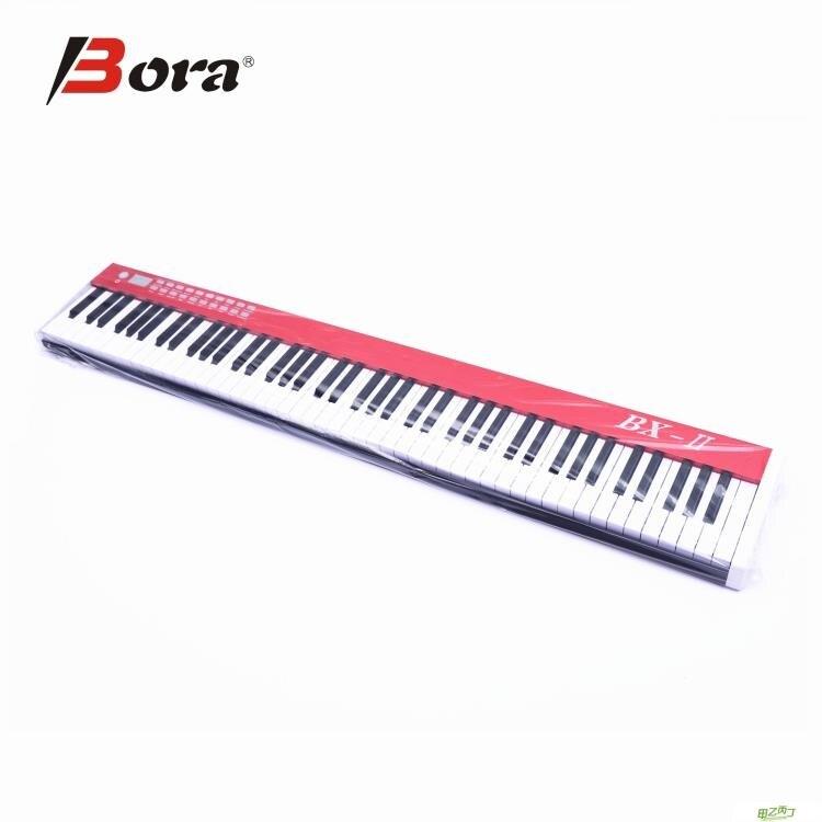手卷鋼琴 便攜式手卷鋼琴88鍵盤加厚專業成人初學入門家用折疊隨身電子鋼琴