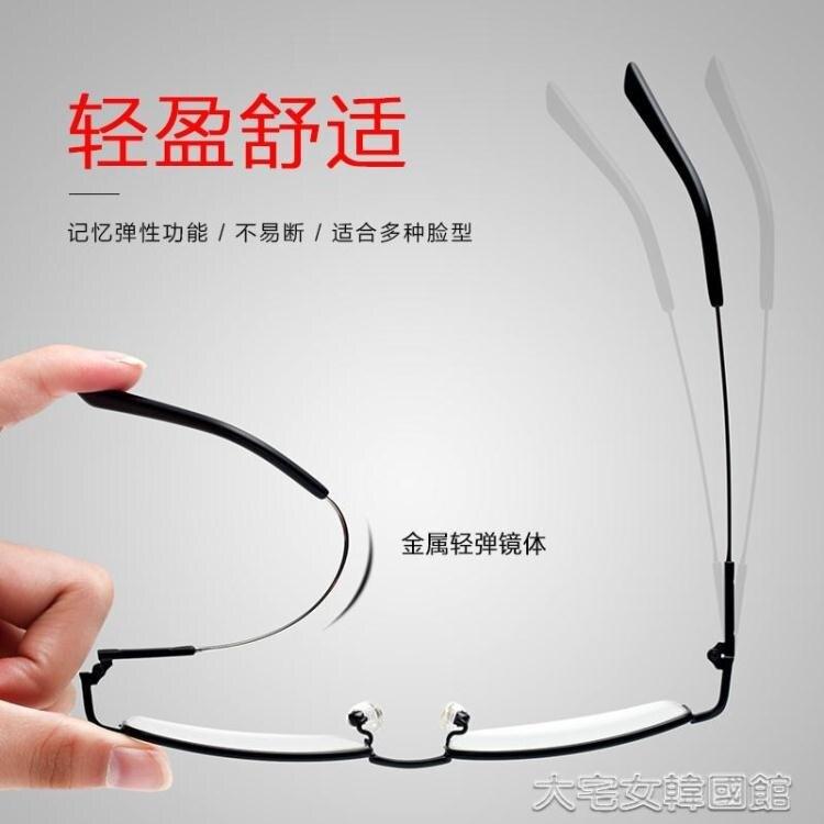 防藍光眼鏡防輻射眼鏡男抗藍光無平面護目平光電腦手機護眼睛框女潮 【雙十二全館免運】