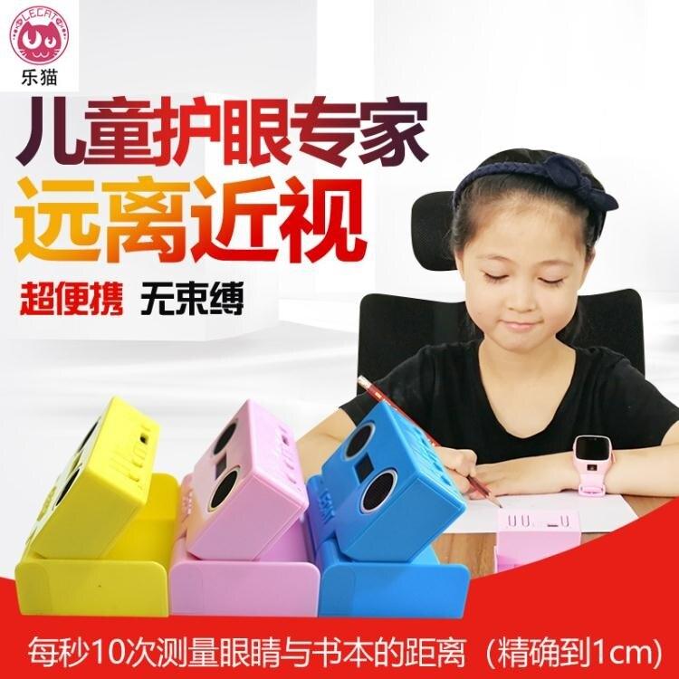 視力保護器兒童寫字防坐姿糾正器糾正寫字姿勢儀架