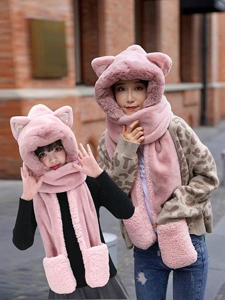 秋冬帽子手套圍巾三件套一體