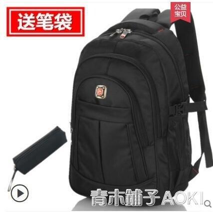 雙肩包男潮簡約大容量休閒旅行背包男時尚潮流書包女高初中學生包