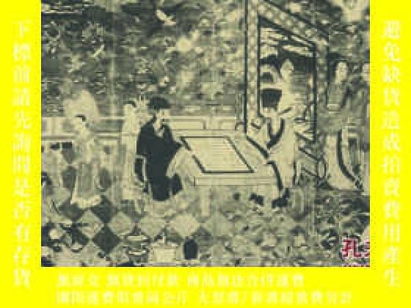 二手書博民逛書店罕見珂羅版,宋緙絲,謝安賭墅圖,延光室Y87043 佟濟煦 延光