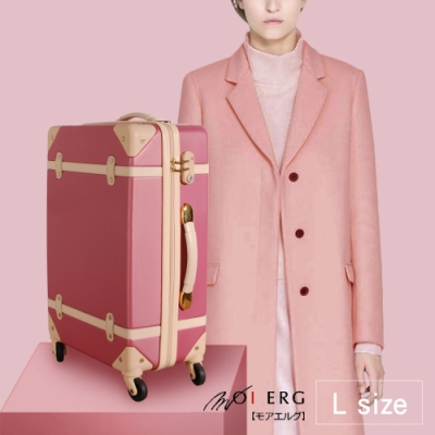 MOIERG_Traveler下一站,海角天涯ABS YKK trunk (L-22吋) Pink