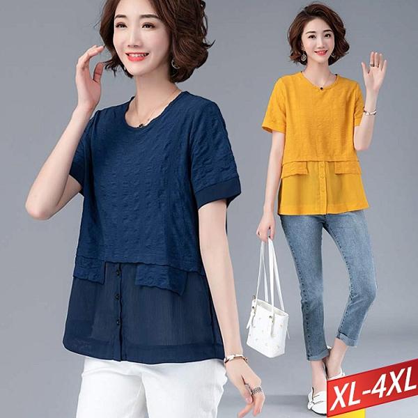 壓紋純色寬鬆雪紡上衣(2色) XL~4XL【984116W】【現+預】-流行前線-