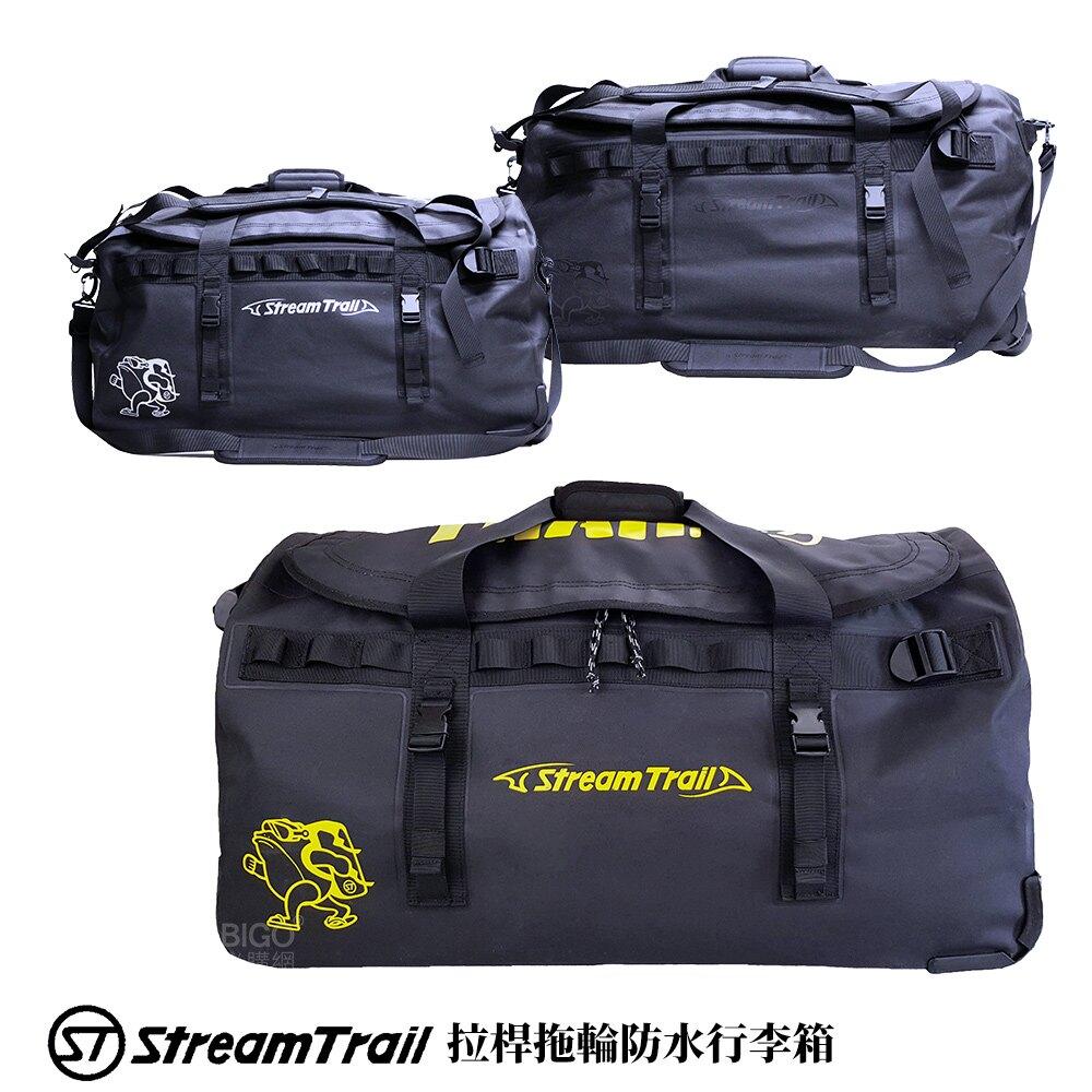 【2020新款】Stream Trail Shinano 拉桿拖輪防水行李箱 鋁質拉桿 單肩包 雙肩包 側背包