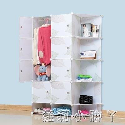 樂天優選 衣櫃簡易塑膠成人組裝實木收納櫃衣櫥布藝簡約現代經濟型三角臥室