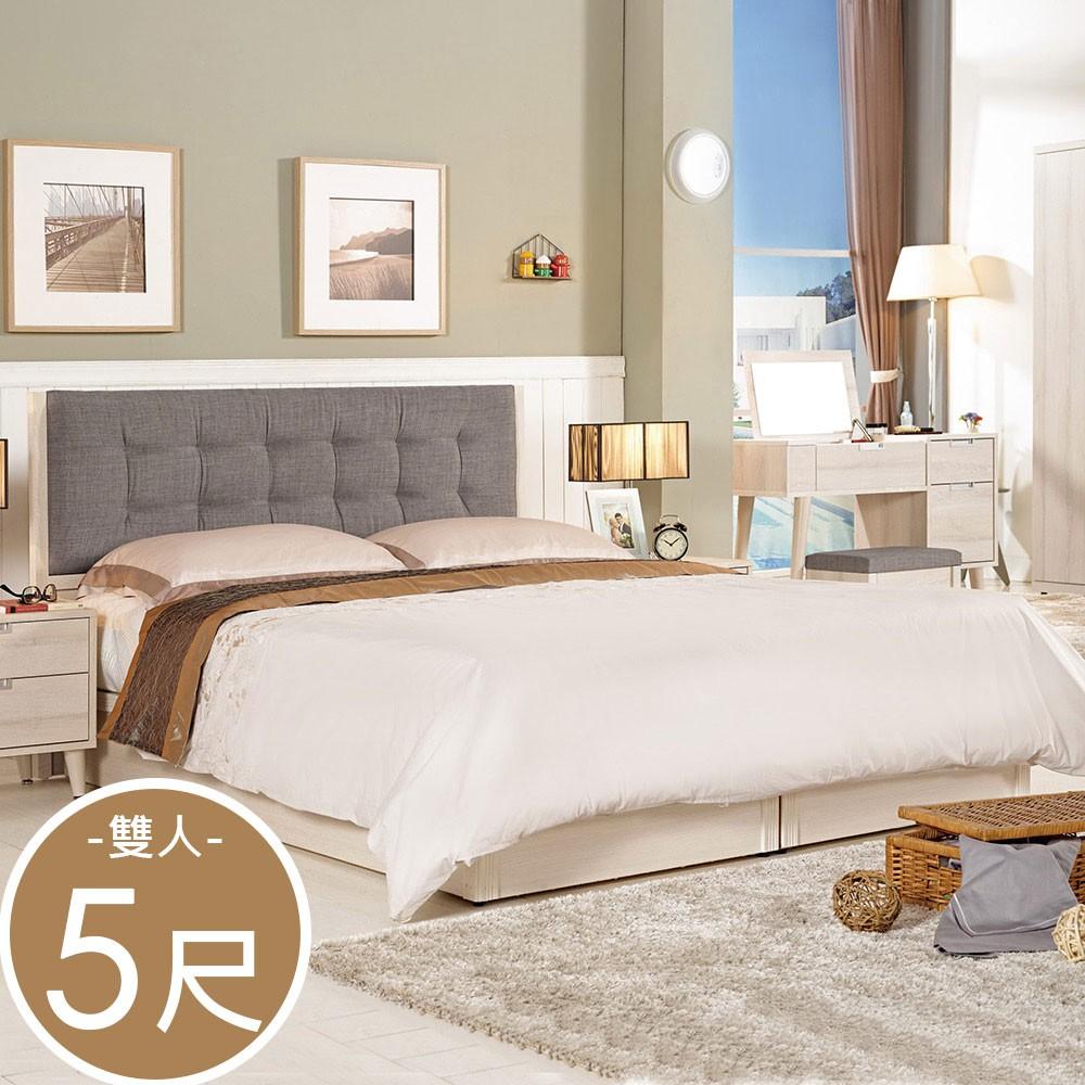 YoStyle 樂妮床台組-雙人5尺 雙人床 床台 床組 新房 專人配送